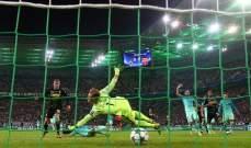 ثورغان هازارد: كرة القدم الإنكليزية تجذبني