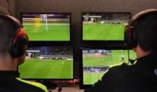 الفيفا يقترب من اتخاذ قراره بشأن إمكانية اعتماد تكنولوجيا الفيديو في المونديال