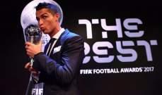 ماذا قال رونالدو بعد نيله جائزة افضل لاعب في العالم لعام 2017؟