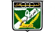 رفع الحظر عن العربي الكويتي في ابرام تعاقدات جديدة