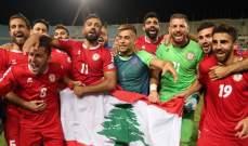 فيفا: تطوّر كبير للبنان بقيادة رادولوفيتش