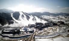 كوريا الجنوبية تقترح تشكيل فريق هوكي موحد مع جارتها الشمالية