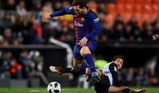برشلونة يستحق ركلة جزاء امام فالنسيا في اياب الكأس