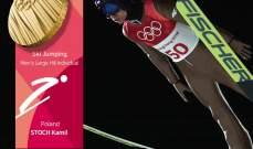 البولندي كميل ستوك يحسم ذهبية القفز العالي من المنصة