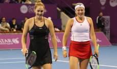 بطولة قطر المفتوحة : أوستابنكو ودابروفسكي الى نهائي زوجي السيدات