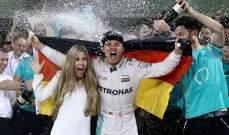 نيكو روزبرغ يؤكّد أنه لا يفكّر بالعودة للفورمولا 1