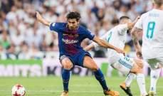 غوميز على اعتاب الخروج عن برشلونة