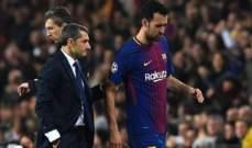 بوسكتس يعود لبرشلونة