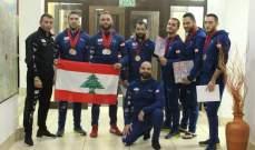 نتائج مميزة لبعثة الفنون القتالية في كأس العالم للهواة في صربيا