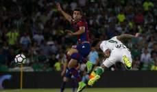 ريال بيتيس يتفوق على ريال مدريد مرتين في اسبوع واحد
