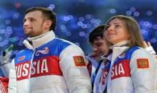 رياضية روسية ترد على قرار اللجنة الاولمبية الدولية: أنا بريئة