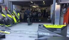 مهرجان BEASTS يرفع عالياً اسم لبنان على حلبة Le Mans الاسطوريّة