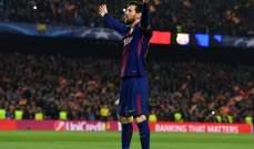 ميسي يوجه رسالة خاصة الى الجماهير الكتالونية