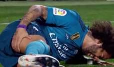 مارسيلو يتعرض للإصابة أمام ريال بيتيس