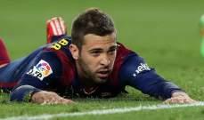 هل يفعلها البا ويرحل عن برشلونة؟