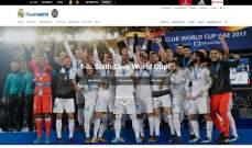 الموقع الرسمي لريال مدريد يحتفل بلقب كاس العالم للاندية
