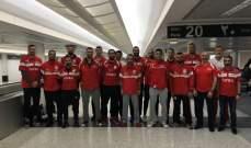 منتخب لبنان للرجال في كرة السلة الى معسكر تدريبي بقطر