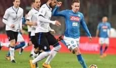 كأس ايطاليا : اتلانتا يقصي نابولي ويحجز مقعداً في نصف النهائي