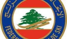 سباقات الاتحاد اللبناني للتزلج