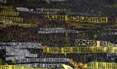ارقام قياسية في عدد المشجعين بالدوري الالماني !