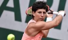 نافارو تتقدم في بطولة استراليا المفتوحة