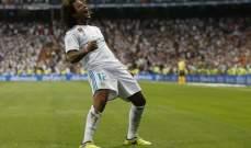 مارسيلو: الدوري الاسباني من الاجمل في العالم وبنزيما لاعب رائع