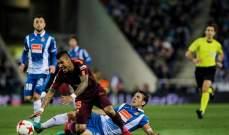 باولينيو يزرع القلق في اروقة النادي الكتالوني