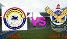 القوة الجوية والزوراء يتنافسان اليوم على كأس السوبر العراقي