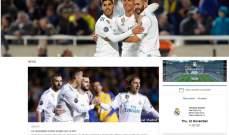 ردود فعل بعض مواقع اندية دوري ابطال اوروبا بعد الجولة الخامسة