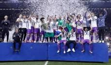 ريال مدريد يمدّد زعامته على أوروبا، تاريخ جديد لرونالدو، إنجاز لبوفون