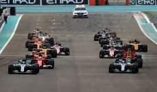 إيطاليا تتجه لخسارة النقل المجاني للفورمولا 1