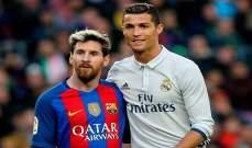 الموندو : رونالدو سيجبر على اعادة الكرة الذهبية الى ميسي