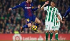 موجز الصباح: برشلونة يسحق بيتيس، سقوط باريس، تعادل الانتر وروما وفوز الهومنتمن