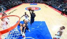 NBA : ديترويت بيستونز يفوز على شيكاغو بولز