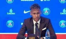 نيمار : قرار إنتقالي عن برشلونة هو أهم قرار أتخذته في حياتي