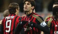 هل يعود كاكا إلى ميلان ؟