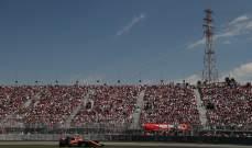 منظم السباق الكندي يعارض إلغاء يوم الجمعة من الجائزة الكبرى في الفورمولا 1