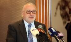 مؤتمر صحفي لرئيس الاتحاد اللبناني لكرة السلة بعد ظهر الاربعاء