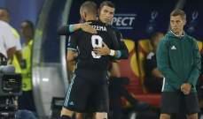 بنزيما ورونالدو يحصلان على الدعم  من لاعبي الفريق