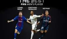 الفيفا ينشر القائمة الثلاثية النهائية لافضل لاعب في العالم