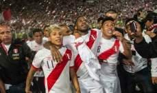 هل يتم إستبدال البيرو بإيطاليا في كأس العالم 2018 ؟