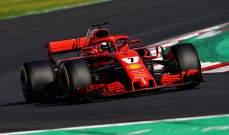 الكشف عن ميزانية فرق الفورمولا 1 لموسم 2018