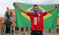ليل يتعاقد رسميا مع البرازيلي تياغو مايا