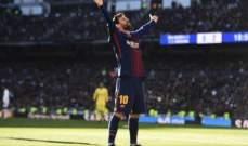 موجز المساء: برشلونة يسحق الريال، السيتي يواصل التألق وفوز الحكمة والرياضي
