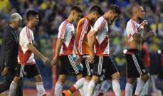 الدوري الأرجنتيني: فوز ريفر بليت