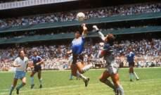 مارادونا يعود بالذاكرة الى عام 1986