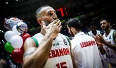 تكريم اسطورة كرة السلة اللبنانية وصورة للتاريخ مع عملاق اسيا !