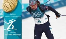 كوزمينا تهدي سلوفاكيا ذهبية جديدة في أولمبياد بيونغ تشانغ