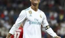 رسميا: ريال مدريد يدفع بأقوى أسلحته لمواجهة الجزيرة الاماراتي