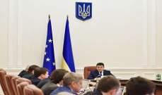 رئيس الحكومة الاوكرانية يحسم قراره بشأن المشاركة في بطولات روسيا